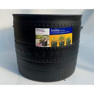 50cm Patio Tub
