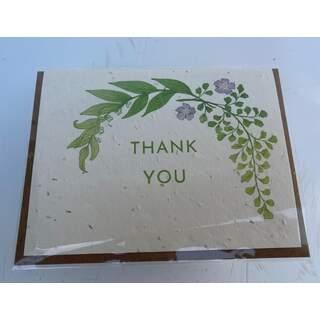 Thank You Botanical Card